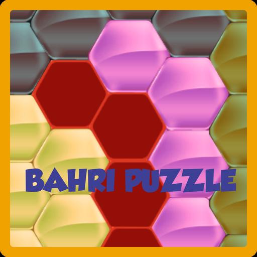Bahri Puzzle Hack, Cheats & Hints | cheat-hacks com
